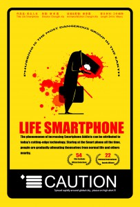 Life smartphone poster
