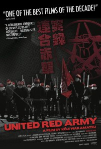 United Red Army poster