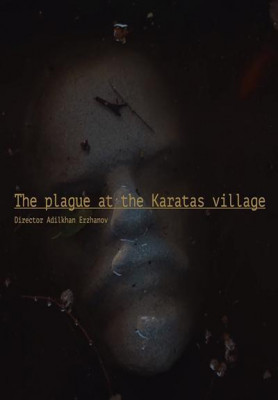 The plague at the Karatas village poster