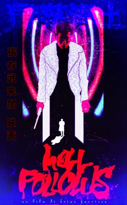 Hell follows poster