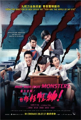 Mon mon mon monsters! poster