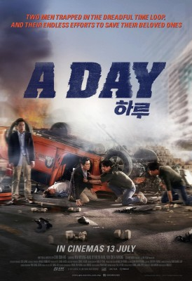 A day poster