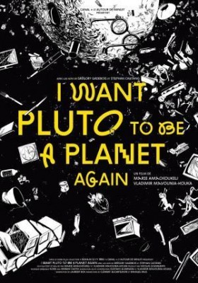 I want Pluto to be a planet again poster