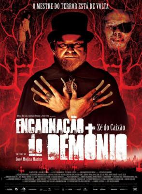 Cine-concert: Anvil FX plays «Embodiment of Evil» poster