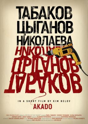 Akado poster