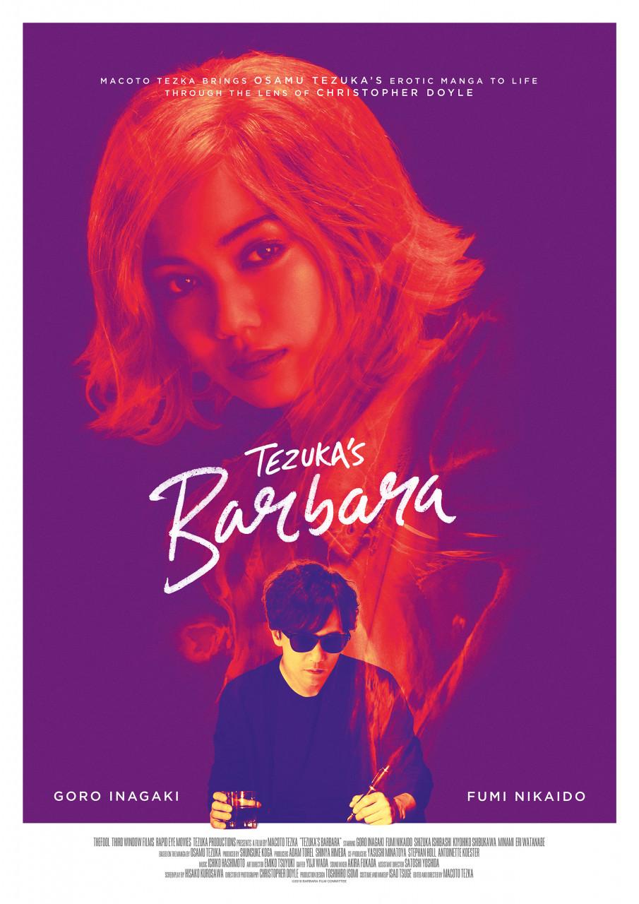 Poster Tezuka's Barbara