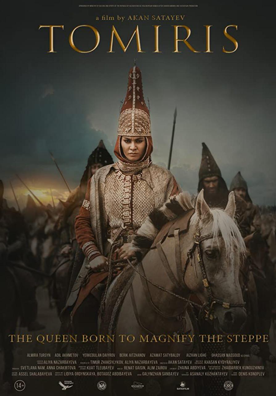 Poster Tomiris