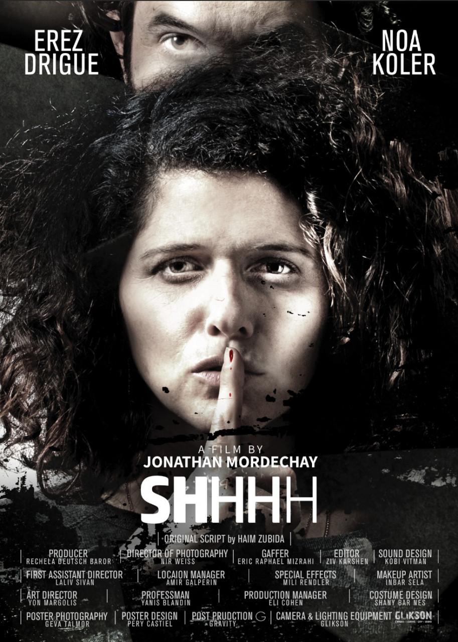 Poster Shhhh