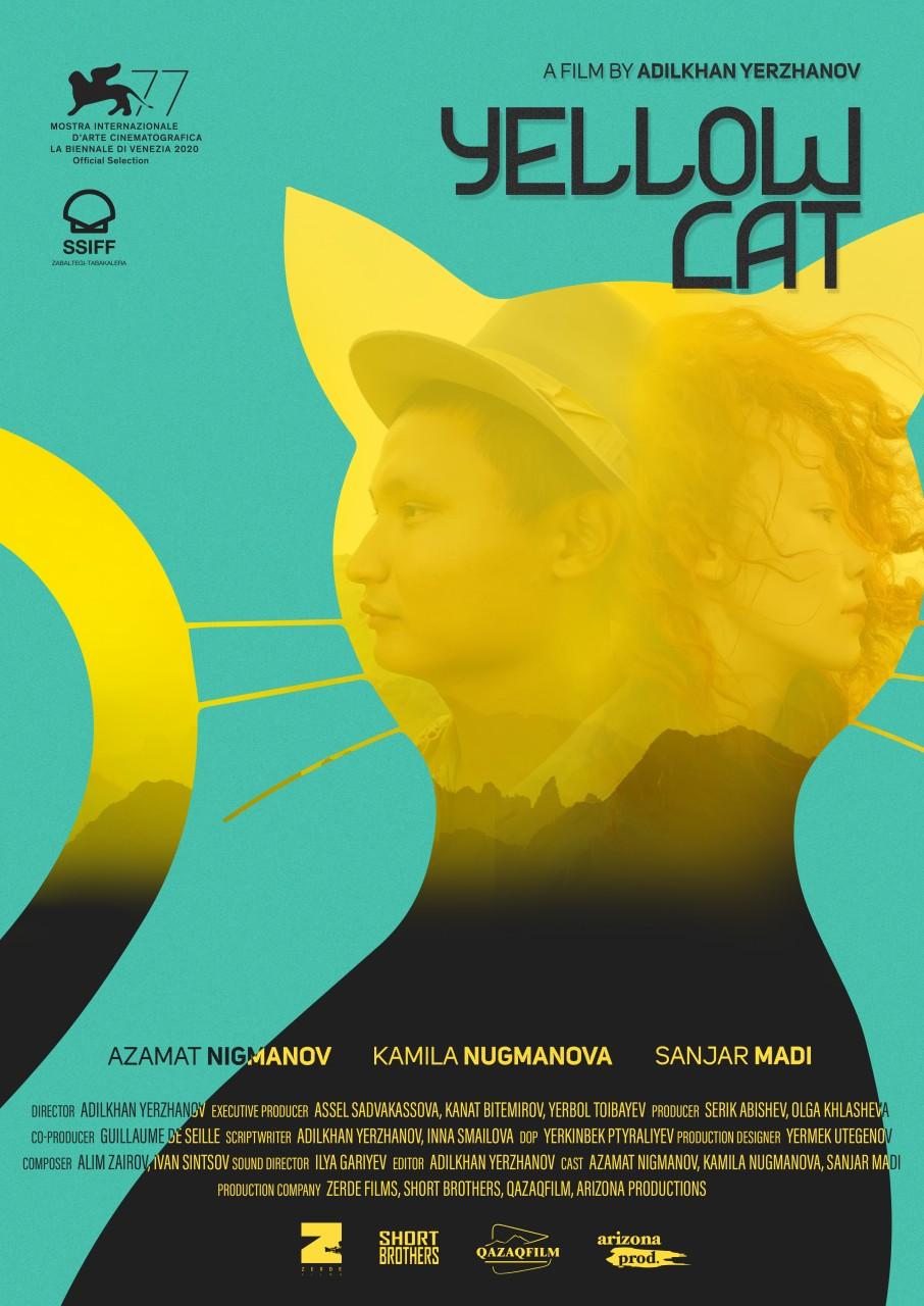 Poster Yellow cat