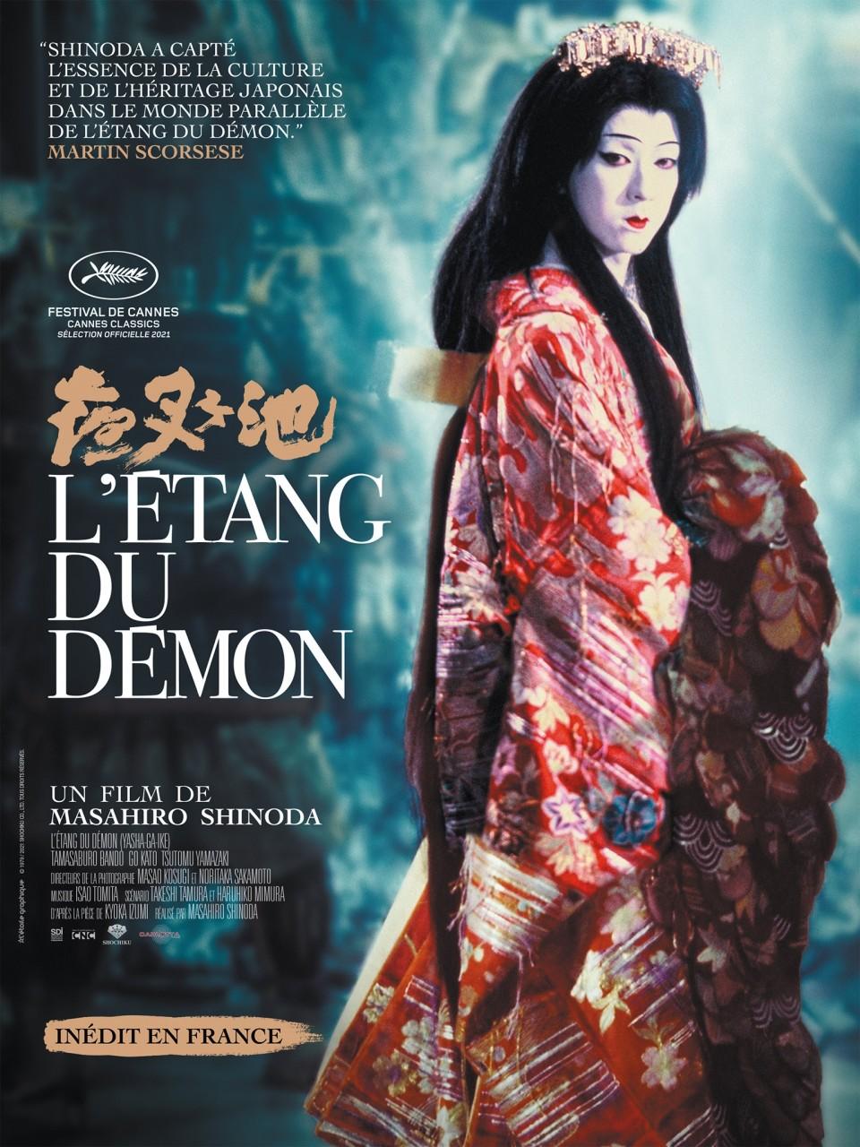 Poster L'étang du démon