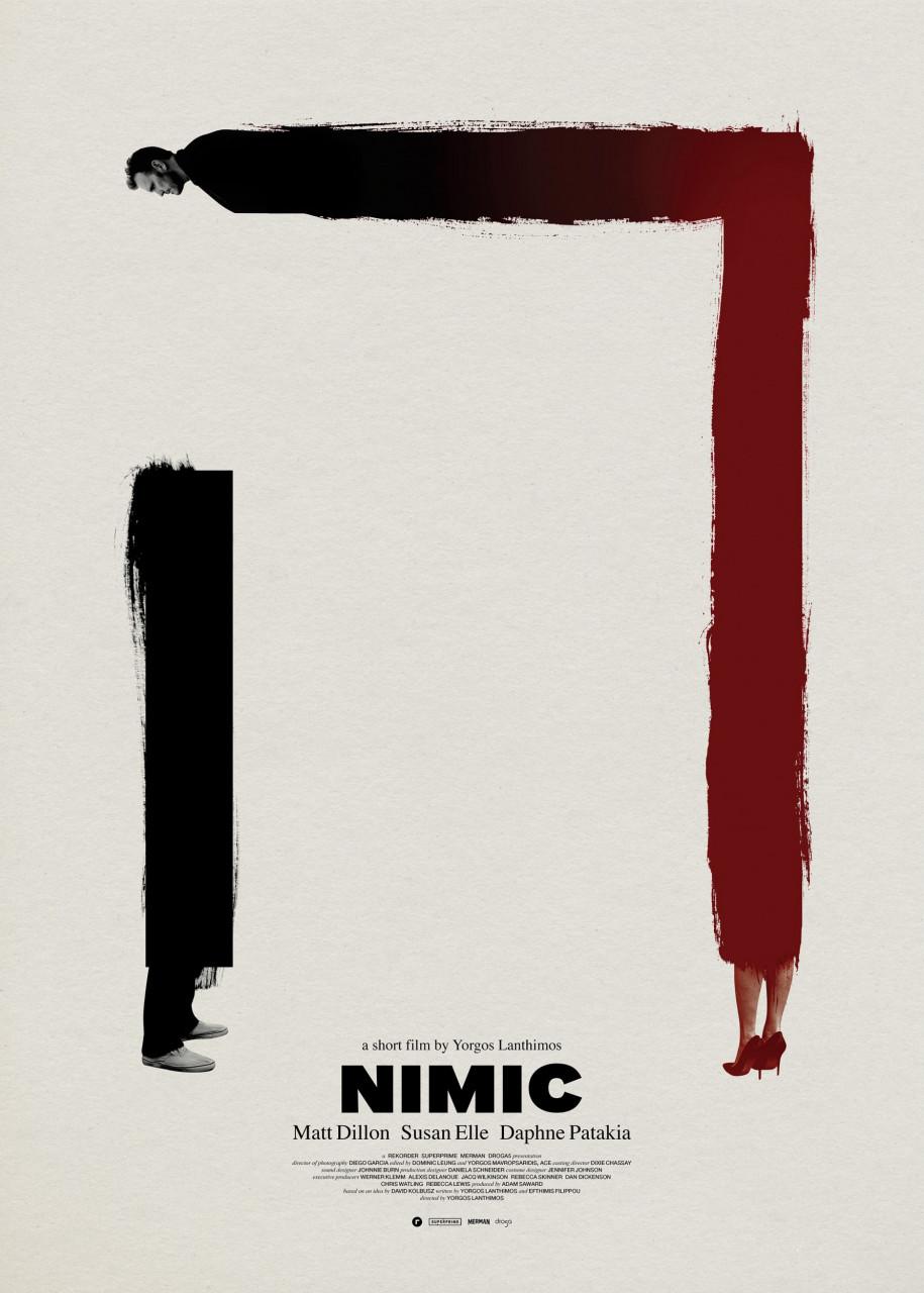 Poster Nimic