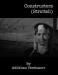 Stroiteli
