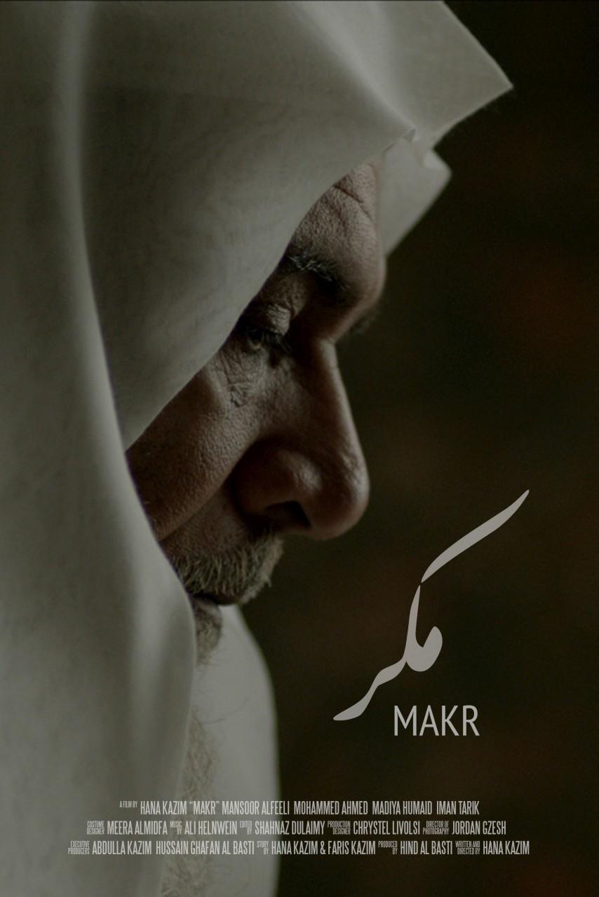 Makr - 1