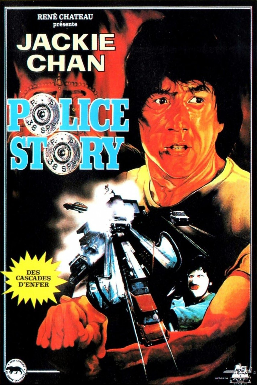Police story (new master 4K) - 1