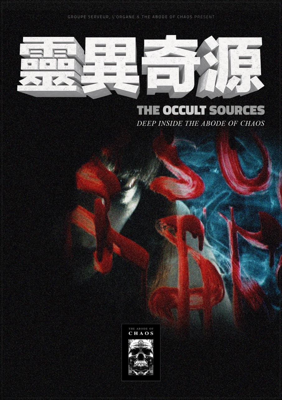 The Occult Sources